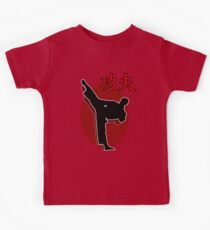 Shaolin Warrior, Kung Fu Kids Clothes