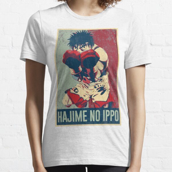 Hajime no Ippo in hope + distressed style Essential T-Shirt