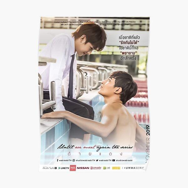 Until we meet again  Poster