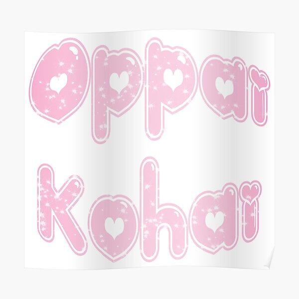 Oppai Kohai in Bubblegum Poster