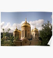 The Russian Church - Ein Karem, Jerusalem Poster
