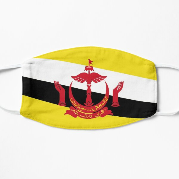 Brunei Flag Gifts, Stickers & Products Small Mask