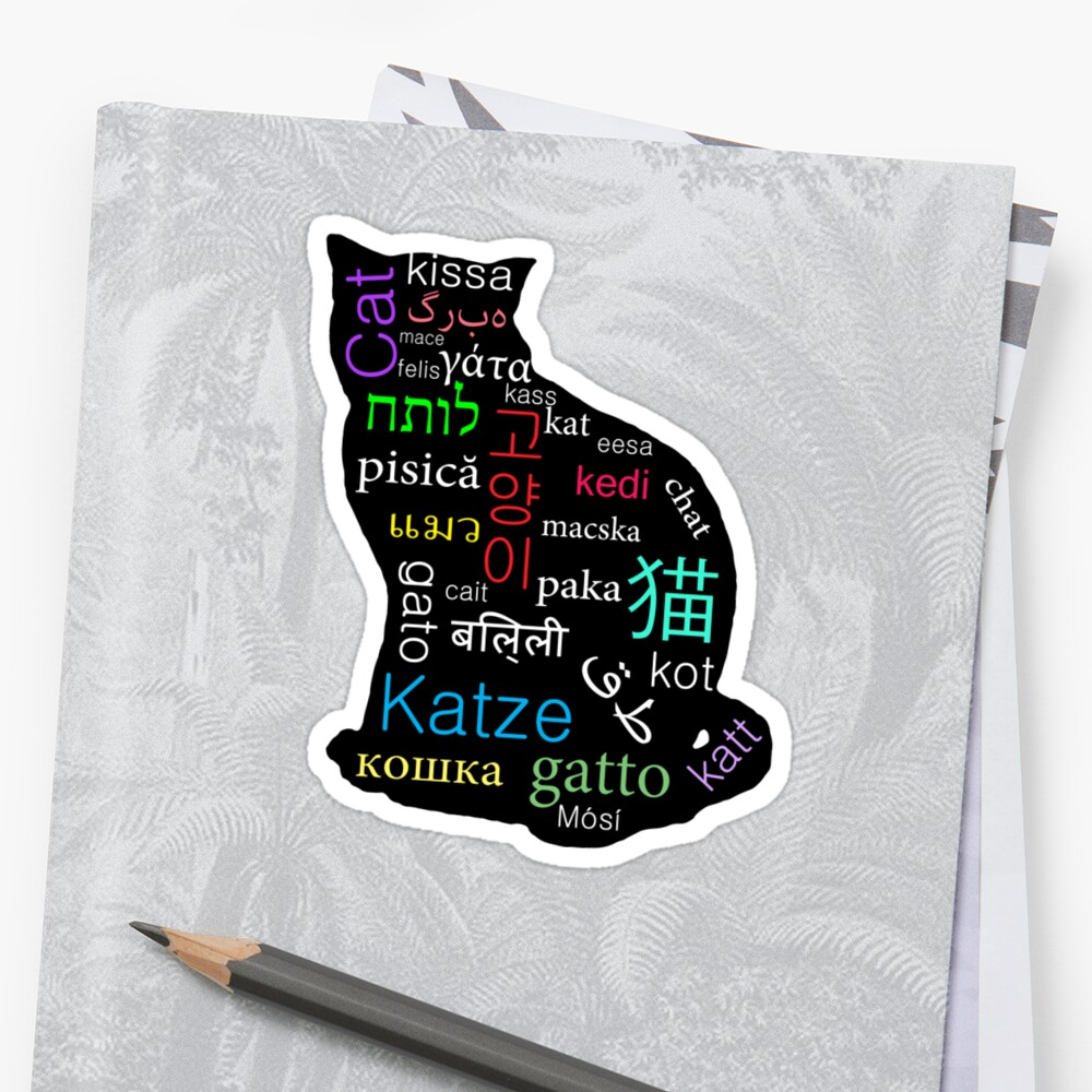 A Cat of Many Languages by TheCatLady