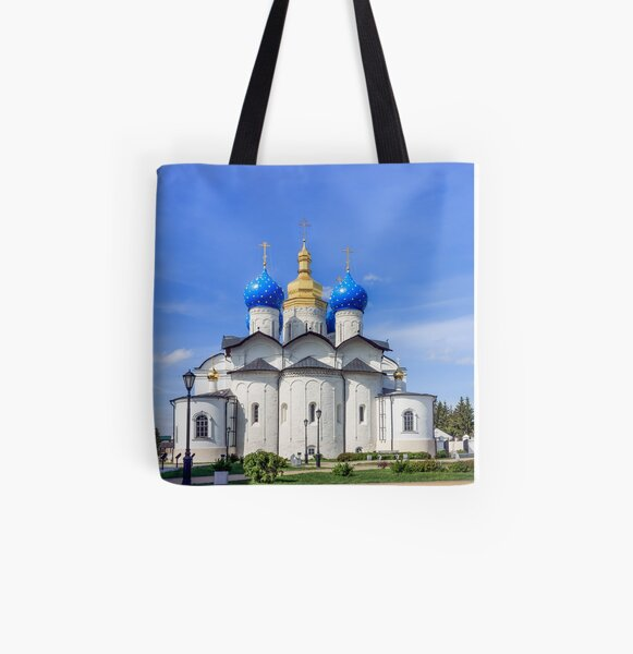 Annunciation Cathedral, Kazan, Russia All Over Print Tote Bag