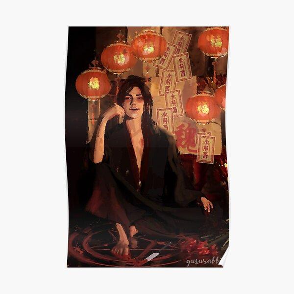 Mo Xuanyu Poster