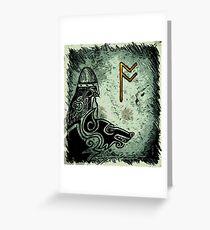 Tarjeta de felicitación Odin, AllFather
