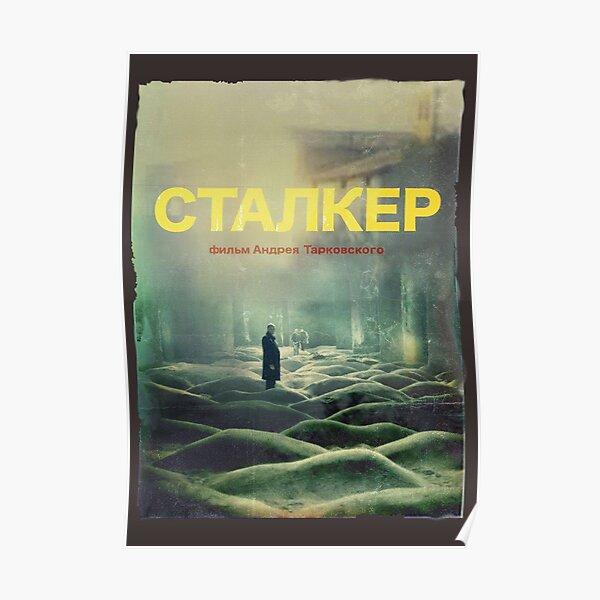 STALKER a film by Andrei Tarkovsky / Fan Art poster Poster