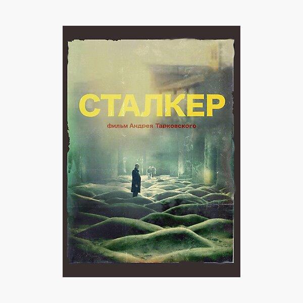 STALKER a film by Andrei Tarkovsky / Fan Art poster Photographic Print