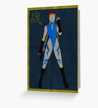 FIGHT: Street Fighter Edition #3 Cammy Greeting Card