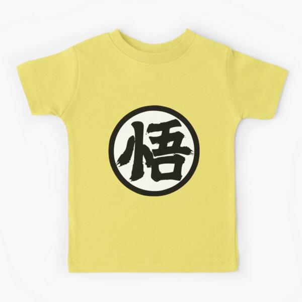 Dragon ball z: símbolo de entrenamiento del rey kai Camiseta para niños