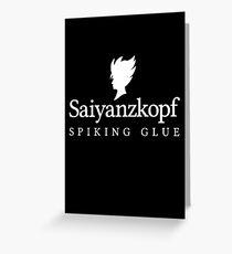 Super Saiyan Hair Gel (2nd Version)  Greeting Card