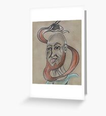 Deluxe... Goatee?  Greeting Card