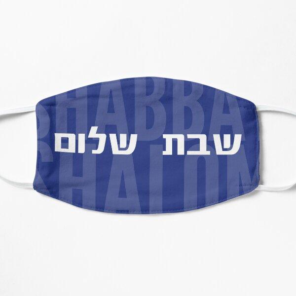 Hebrew Greeting Shabbat Shalom  Flat Mask