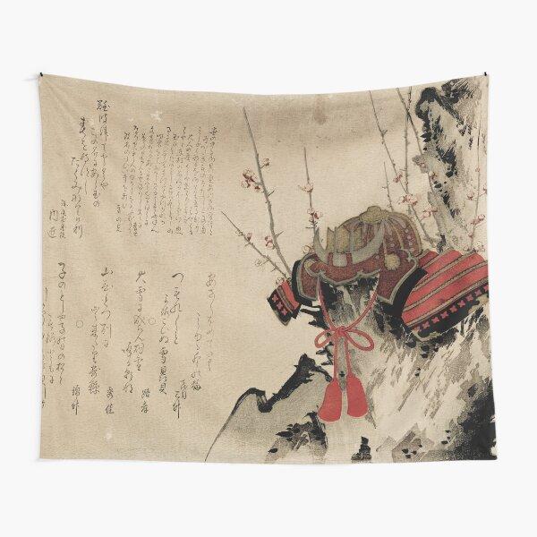 The Samurais Oath  Tapestry