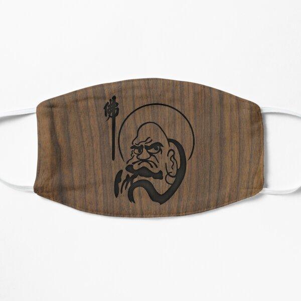 Korean Bodhidharma Carved in Wood Mask