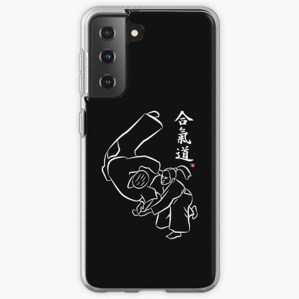 Aikido Woman Samsung Galaxy Soft Case