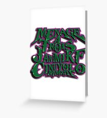 Menage a Trois series for Yolo designs #5 Greeting Card