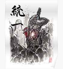 Mass Effect Legion Sumie style Poster