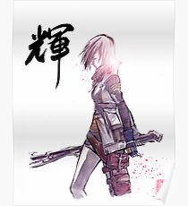 Lightening from Final Fantasy Sumie style with Japanese Calligraphy Poster