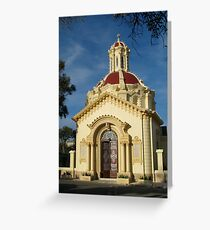 The Chapel of Our Lady of Lourdes  Greeting Card
