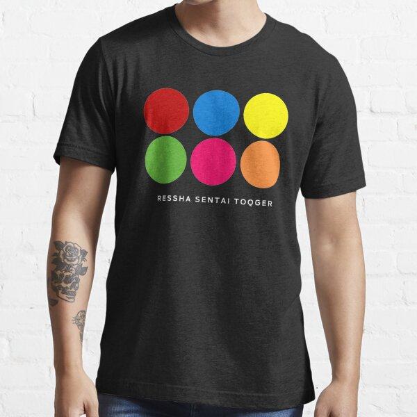ToQger Dot Matrix (Dark) Essential T-Shirt