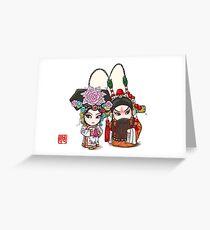 Chinese Opera Character - Mr and Mrs Yang Greeting Card