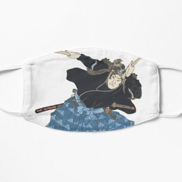 Miyamoto Musashi Samurai Warrior Art Flat Mask