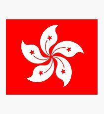 Flag of Hong Kong Photographic Print