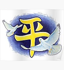 Doves Approaching Peace Poster