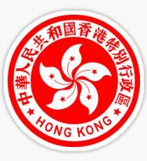Emblem of Hong Kong Sticker