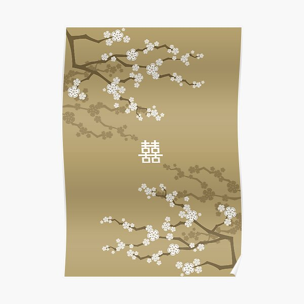 Ivory White Oriental Cherry Blossoms on Gold and Chinese Wedding Double Happiness | Japanese Sakura  Poster