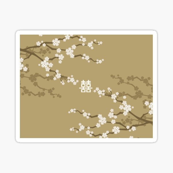 Ivory White Oriental Cherry Blossoms on Gold and Chinese Wedding Double Happiness | Japanese Sakura  Sticker