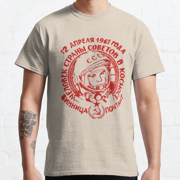 Vintage Soviet Space Program Yuri Gagarin Russian USSR Retro CCCP  Classic T-Shirt