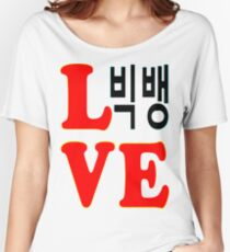 ㋡♥♫Love BigBang K-Pop Clothes & Stickers♪♥㋡ Women's Relaxed Fit T-Shirt