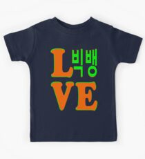 ㋡♥♫Love BigBang K-Pop Clothing & Stickers♪♥㋡ Kids Tee
