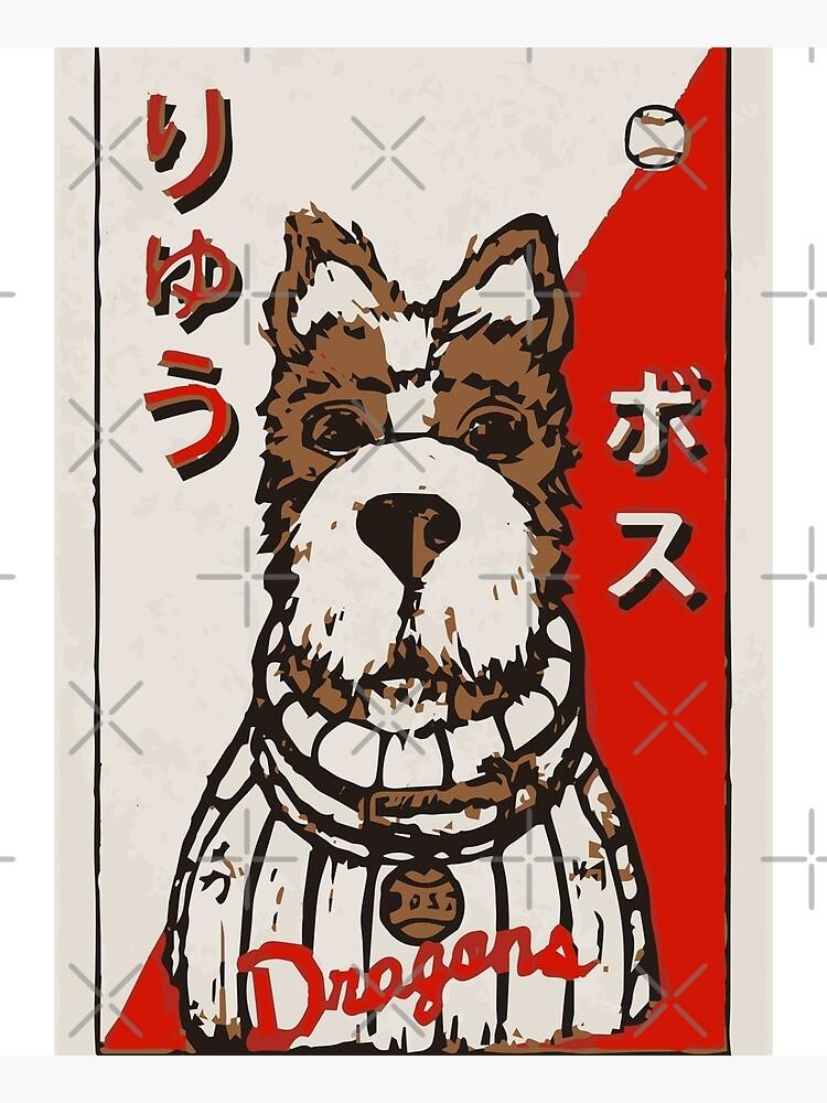 Isle of Dogs - Boss Baseball Card by franciscouto