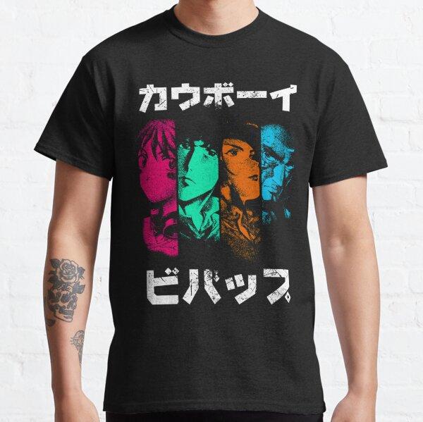 Bebop Noir (color) Classic T-Shirt