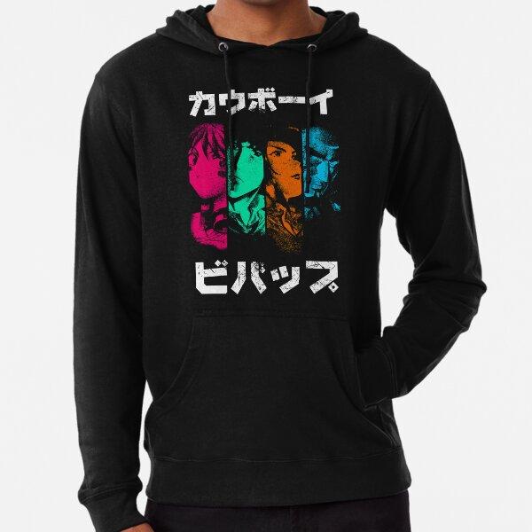 Bebop Noir (couleur) Sweat à capuche léger