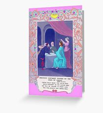 Anointing. Greeting Card