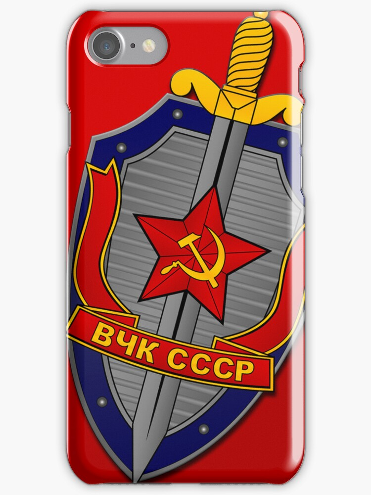 KGB Shield Slanted by Jeffery Borchert