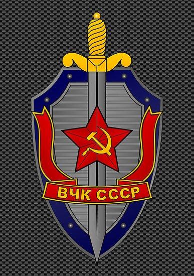 KGB Shield on Metal by Jeffery Borchert