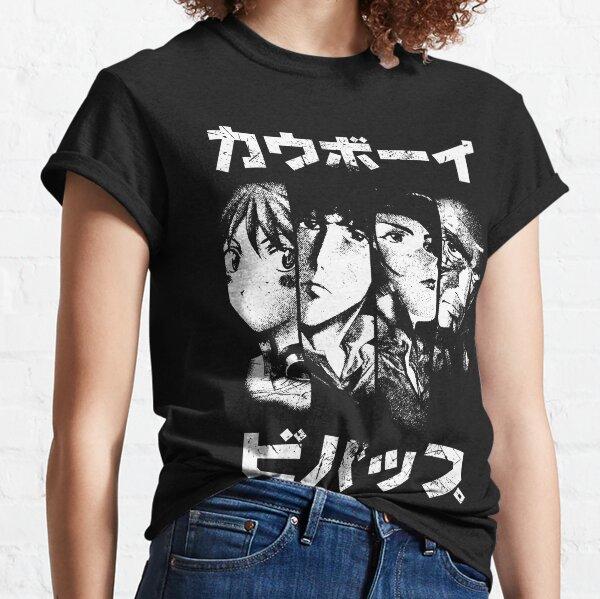 Bebop Noir (white) Classic T-Shirt