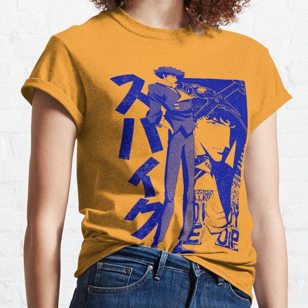The Real Folk Blues (blue) Classic T-Shirt