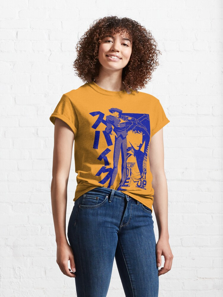 Alternate view of The Real Folk Blues (blue) Classic T-Shirt