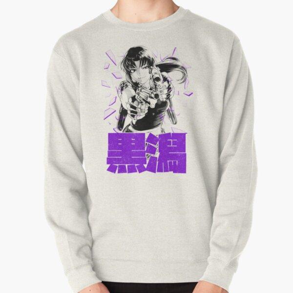 Shattered Revy (black) Pullover Sweatshirt
