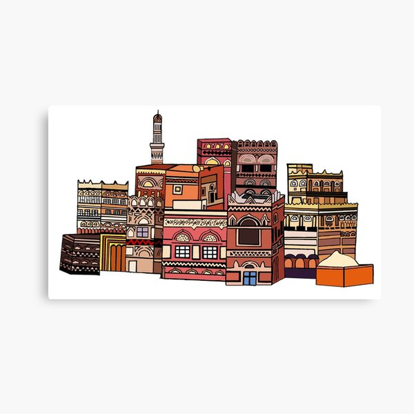 Old City of Sanaa Canvas Print