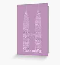 'Wordy Structures' Petronas Towers Purple Greeting Card