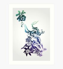 dragon luck Art Print