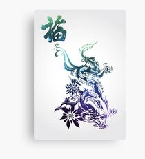 dragon luck Canvas Print