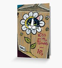 Kiss the Flower Greeting Card